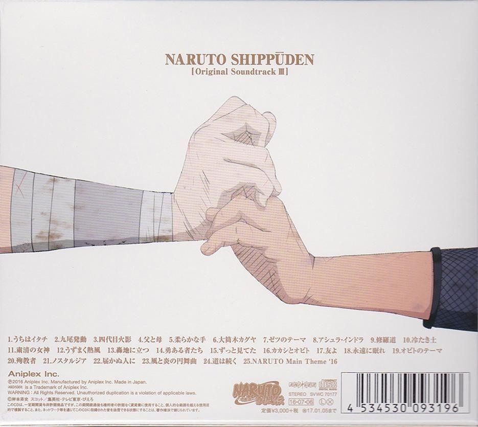 کاور جلد سوم آلبوم موسیقی متن انیمه ناروتو شیپودن Naruto Shippuden
