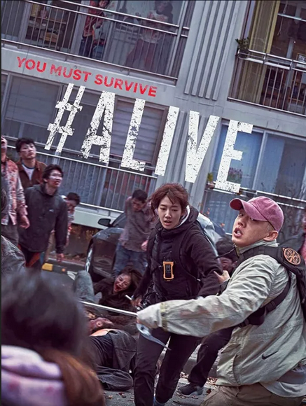 Alive#