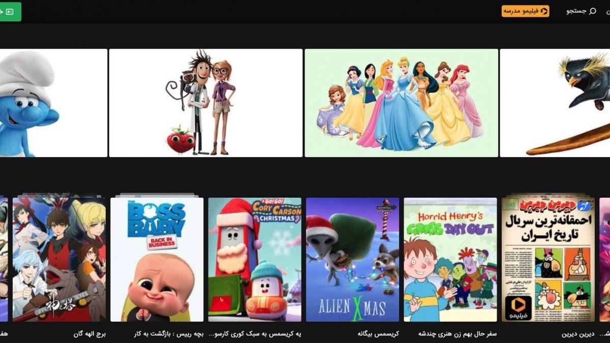 گزارش فیلیمو در مورد انیمیشن به مناسب روز جهانی کودک