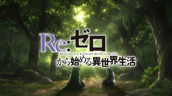انیمه Re:Zero − Starting Life in Another World