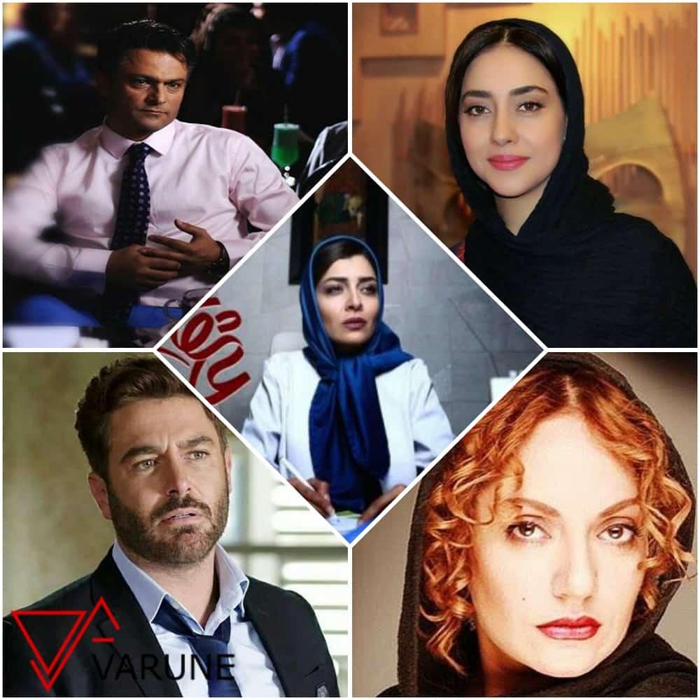 سریال ایرانی عاشقانه