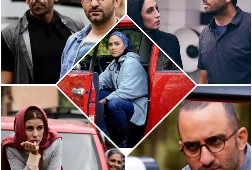 بهترین سریال های ایرانی برای تماشا در تعطیلات نوروزی