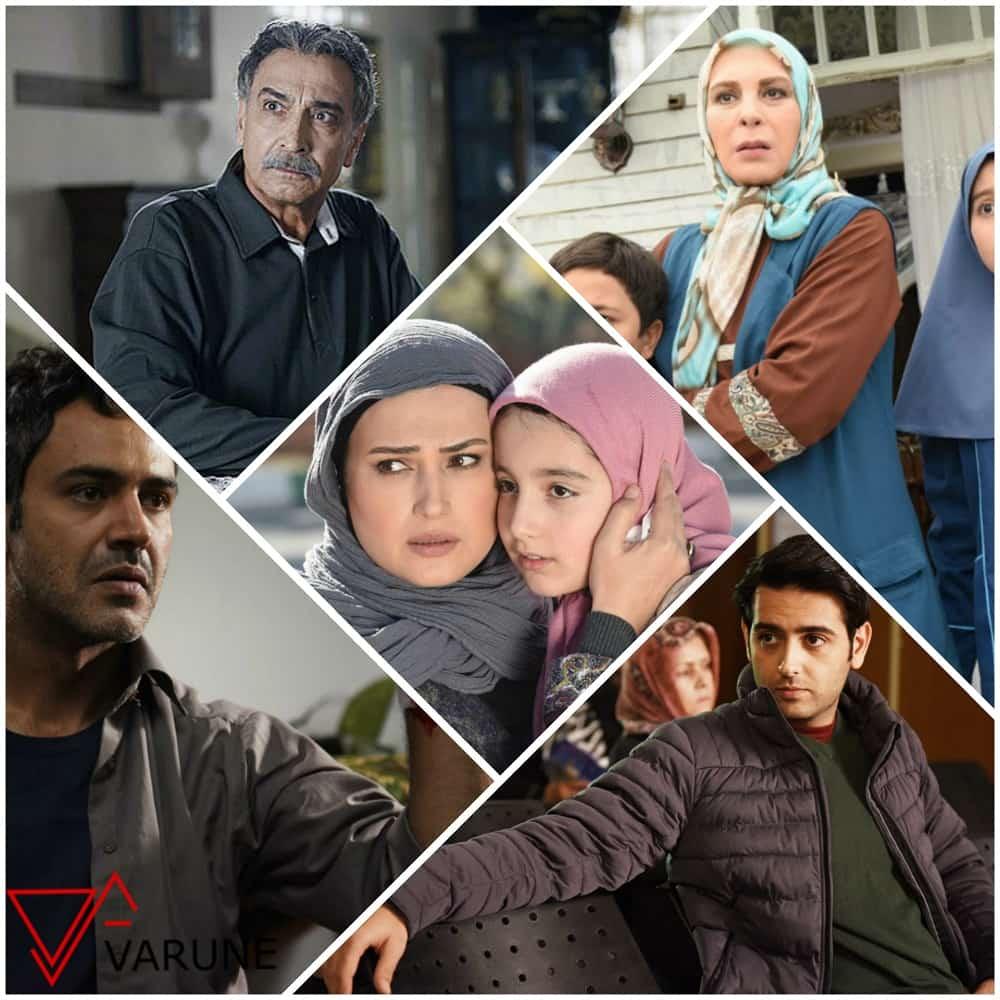سریال ایرانی پریا