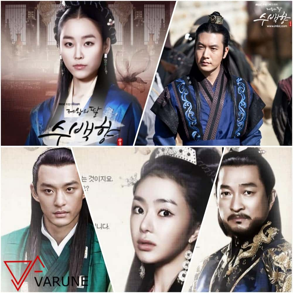 سریال های کره ای تاریخی دختر امپراطور
