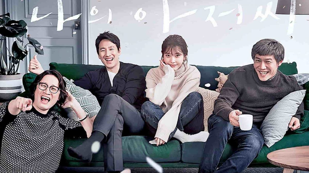 """نقد سریال کره ای MY MISTER، شاهکاری درباره """"تنهایی"""""""