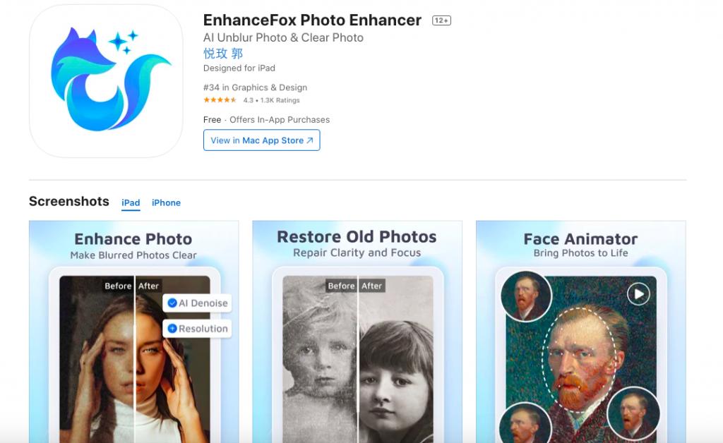 بهترین اپلیکشن ها برای بالا بردن کیفیت عکس enhancefox
