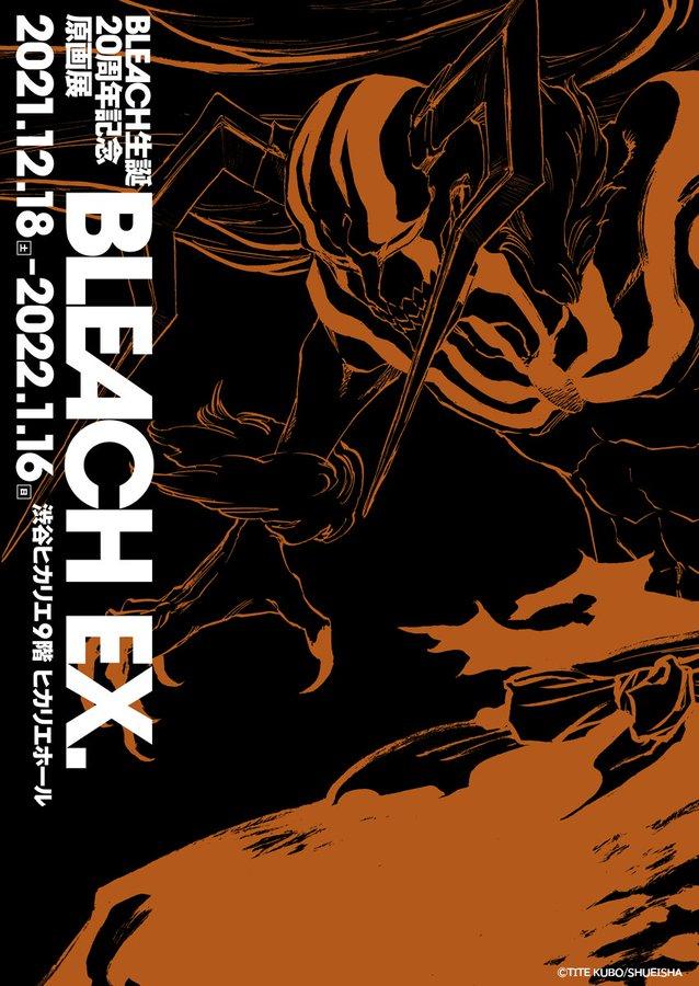 پوستر جدید انیمه Bleach EX